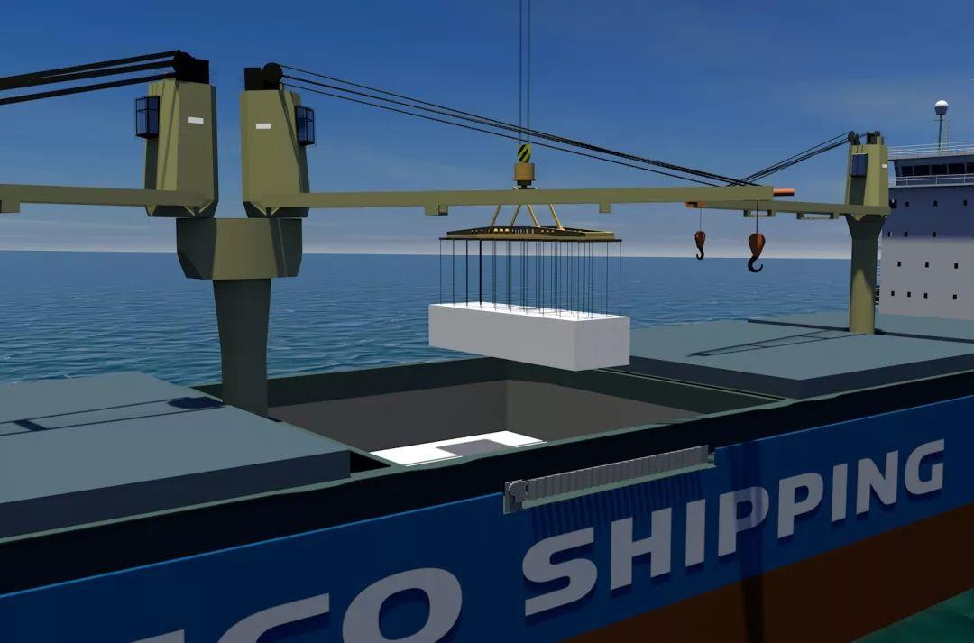 A rendering of Cosco Shipping Specialized Carriers' 62,000 dwt multipurpose vessel.